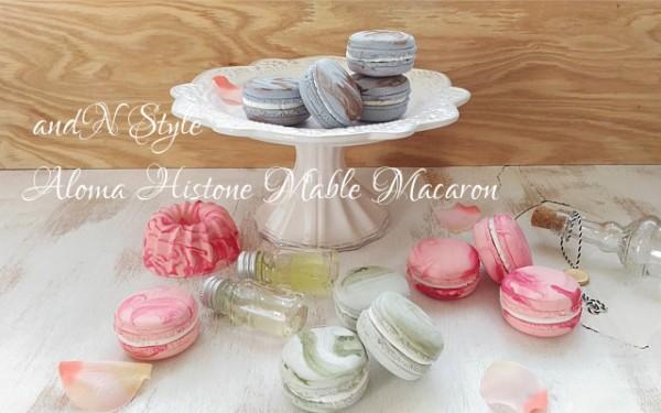 blog-aroma-marble-macaron